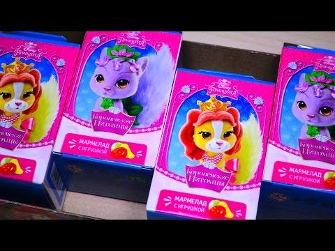 Мультфильмы про принцесс, смотреть мультики онлайн