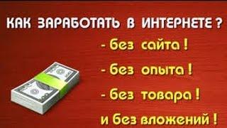 Как зарабатывать на Яндекс Толока 3$ в день. Обзор и отзывы о Яндекс Толока | ЗАРАБОТОК