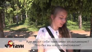 ChgTown.Ru: Новости Черноголовки. Выпуск №3