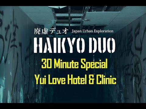 Urbex Japan - Yui Love Hotel (High School Girl Murder - Ghost Encounter)