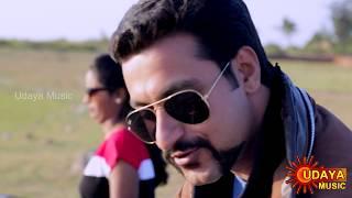 SHREE HARSHA #SOME GEETHA #UDAYA MUSIC #YAARO KANNALLI KANNANITTU kannada film songs