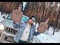 Пародия на клип Тимур Родригез Rodriguezzz Средний палец ВВЕРХ mp3
