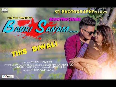 Bauri Sanam Making Video Prakash Jal New Sambalpuri L Rkmedia