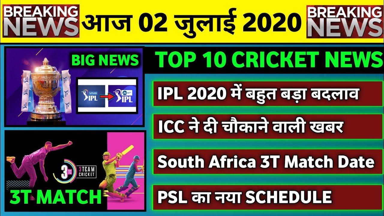 02 July 2020 - IPL 2020 Big Change,South Africa 3T Match,ICC Big Decision & 6 Big News