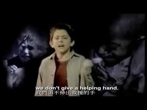 Tell Me Why 告訴我為什麼(中文字幕清晰版)兒童人道關懷的先鋒 Declan