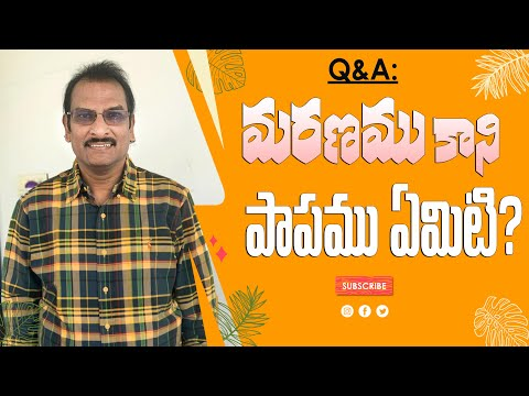 Q&A: ఫలబరితమైన కుటుంబము | Edward William Kuntam from YouTube · Duration:  1 minutes 42 seconds