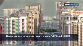 Дом-конструктор, или Как строят панельное жилье(, 2012-11-30T10:08:16.000Z)