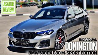 Фото 🇩🇪 Обзор BMW 530dx G30 M-Sport EDITION DONINGTON GREY / БМВ 530д М-Спорт Эдишн СЕРЫЙ ДОНИНГТОН