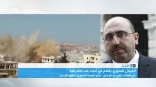 قوات النظام السوري وحلفاؤها تتقدم في أحياء حلب القديمة | الأخبار
