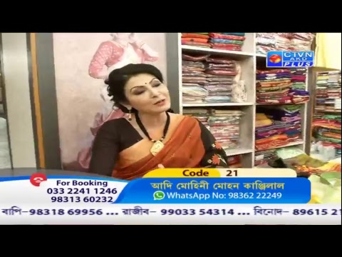 ADI MOHINI MOHAN   CTVN Programme on MAY 20, 2018 At 2.30 pm