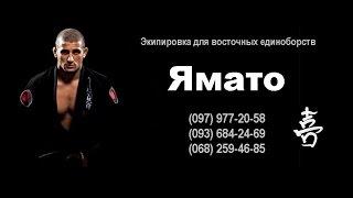 Александр Зимин, тренер Чемпионов  Отработка ударов с гантелями(, 2016-09-01T07:36:30.000Z)