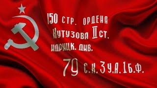"""Геннадий Зюганов провёл урок """"Знамя нашей Победы"""" в московской школе"""