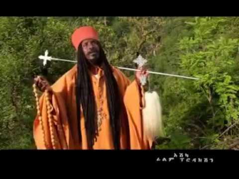 Kindshih Berihun - AVSEQ07 - DerpVids