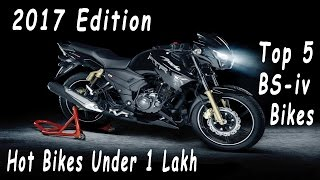 bs iv l 2017 top bikes in india under 1 lakh l price and specs