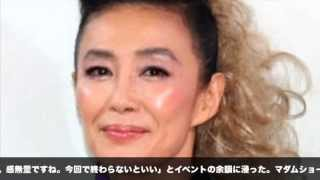 萬田久子さん(56)が31日、東京都内で開催された女性向けイベント「The...
