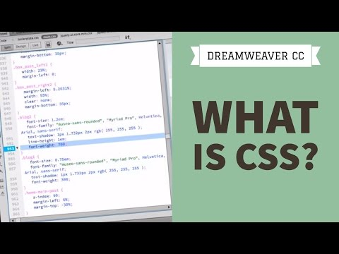 What is CSS (Cascading style sheets) Dreamweaver CC Tutorial [15/34]