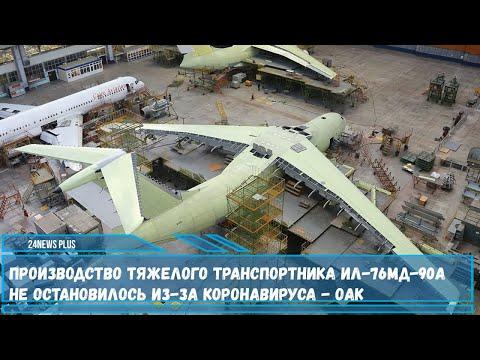 Ульяновский завод Авиастар-СП
