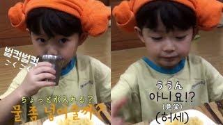 韓国の可愛い男の子 チムジルバンで食事中 ギヨンくん 日本語字幕