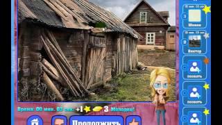 Игра Найди кота Одноклассники как пройти 1301, 1302, 1303, 1304, 1305 уровень, ответы?