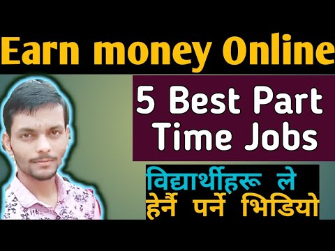 Best Part time jobs in nepal| details in nepali| Students must watch| Aashik Info