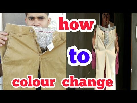 pant colour change & stain cleaning..bleaching process ( hindi)