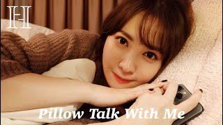 寝る前ベッドでトーク ヒカキンさんコラボ話・お鮨を食べた話【pillow talk with me 】