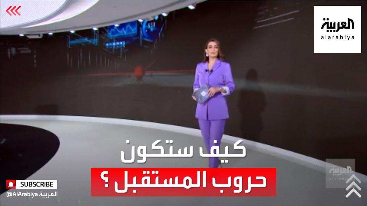 بعد حربي غزة وكاراباخ.. كيف ستكون حروب المستقبل؟  - نشر قبل 3 ساعة