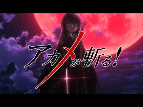 Akame ga Kill! - Konna Sekai, Shiritakunakatta [GERMAN]「Momo」