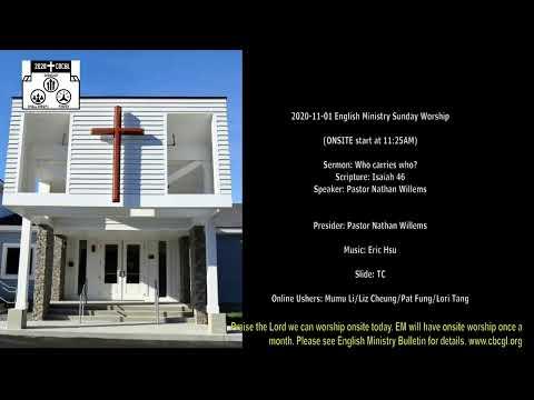 CBCGL English Ministry Sunday Worship