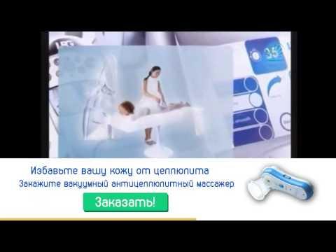 Массажер для тела Импульс Портативный массажный прибор