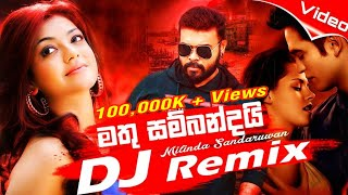 Mathu Sambandai || Dj Remix || Milinda Sandaruwan New Song 2019 | Sinhala New Song Dj Remix | 2019