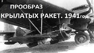 Воздушный цирк Вахмистрова в боях 1941 года