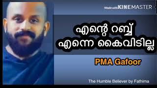 Pma Gafoor new speech 2020 | heart touching speech