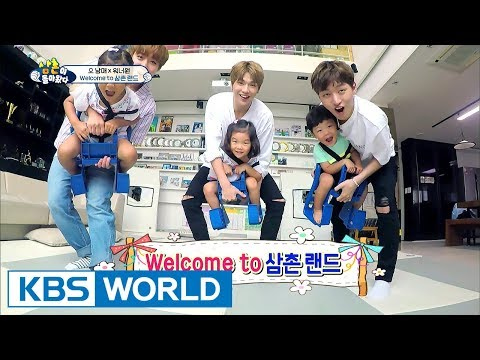 """Seol-Su-Dae's House, """"Welcome To Wanna One's Uncleland!"""" [The Return Of Superman / 2017.08.13]"""
