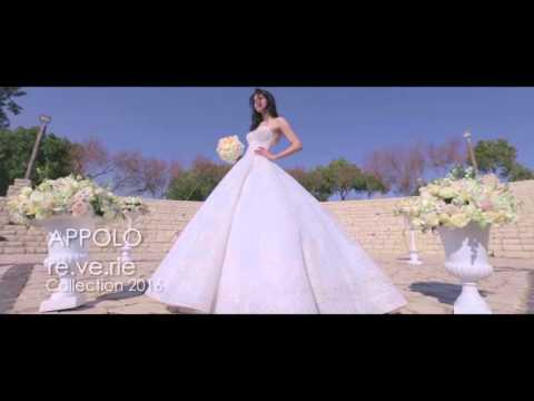 Appolo Fashion - Re.ve.rie - Bridal Collection - Spring/Summ