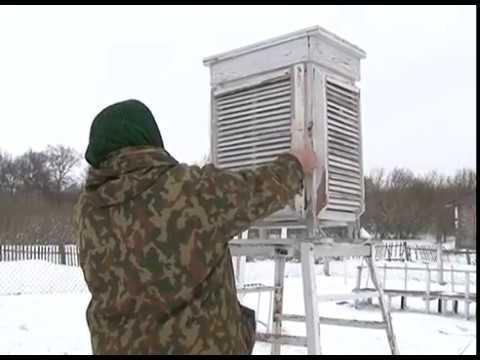 Метеорологи об ухудшении погоды в Белгороде