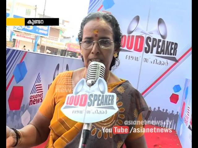 Voters Opinion of Kundara Constituency | Loud Speaker 22 Apr 2016