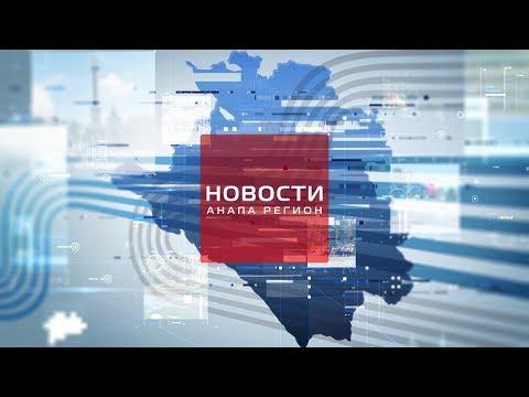 Проститутки Новороссийска, индивидуалки.