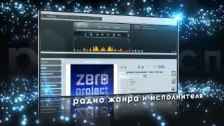 электронная музыка 2012  слушать онлайн