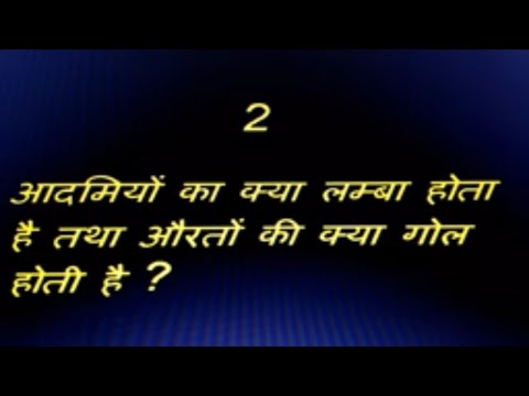 Common Sense Questions  Double Meaning Questions Funny Questions IQ Test Riddles Tricky Questions