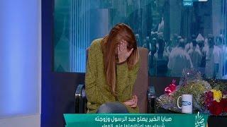 صبايا الخير | بالفيديو - ريهام سعيد تبكي على الهواء بسبب مكالمة تليفون.. شاهد ما حدث..!