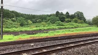【4K】ななつ星in九州    大畑駅引き上げ線進入    DE10重連