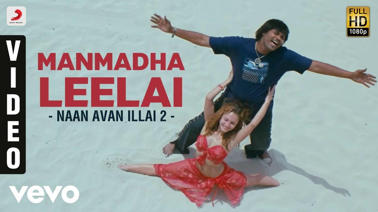 Naan Avan Illai 2 - Manmadha Leelai Video | Jeevan | D. Imman - YouTube for Naan Avan Illai Sneha  193tgx