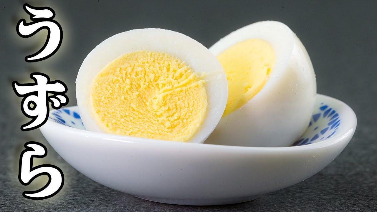 茹でる うずら 卵