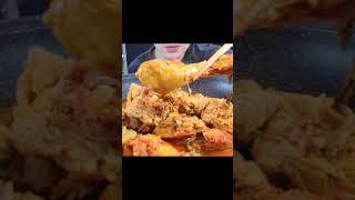 빨간 닭도리탕 닭볶음탕 먹방 맛표현; 닭의 살을 한입 …
