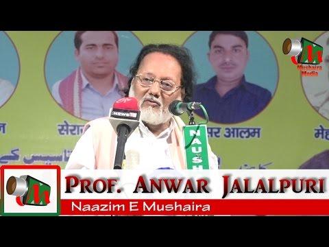 Prof. Anwar Jalalpuri NIZAMAT, Sheohar Bihar Mushaira 2017, Org. SHEOHAR YOUTH CLUB, Mushaira Media