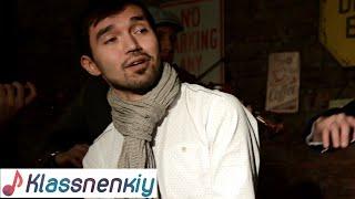 Universal Music Band и Александр Альберт -  Луч Солнца Золотого [Новые Клипы 2015]