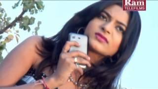 Misscall Marti Re Daldu Dazadati  Gujarati New Song  Kamlesh Barot