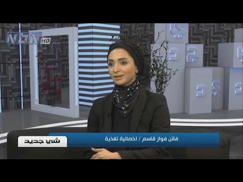 FATEN FAWAZ NBN TV INTERVIEW INSIGHT TO APPETITE