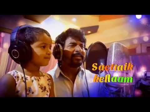 Vayadi Petha Pulla - Kanaa |sivakarthikeyan Daughter Singing |